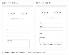和コレクション招待状 Dahlia / ダリア レッド   結婚式招待状の専門店ハッピーリーフ