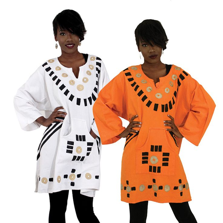 Heavy Cloth Mud Dashiki, Foreal African Designs