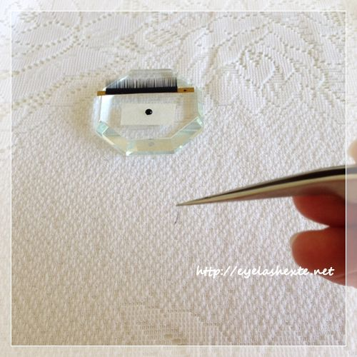 eyelash glue with twz and hand
