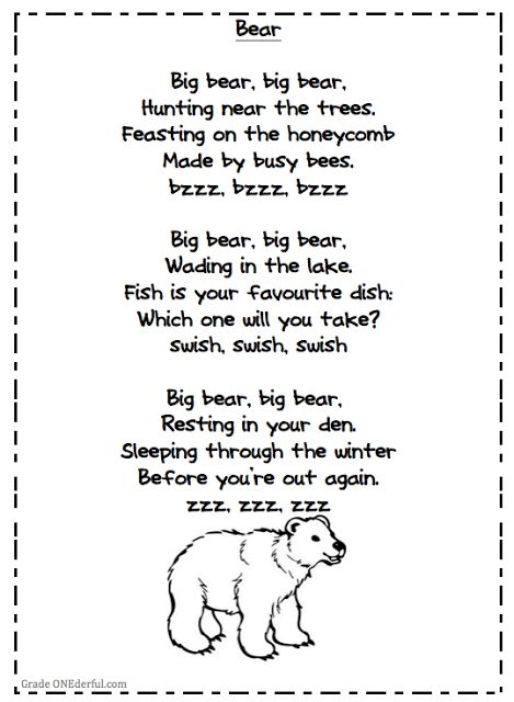 first grade family poems of very cute bear poems for