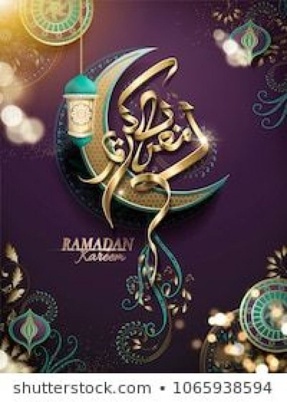 Ramadan Kareem Poster Arabic Calligraphy With Golden Crescent And Floral Elements On Purple Background Ramadan Ramadan Ramadan Kareem Ramadan Poster Ramadan