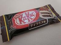 Tiramisu Kit Kat