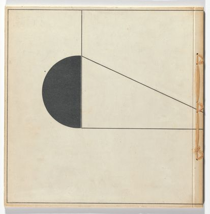MoMA | The Collection | El Lissitzky. Wendingen, vol. 4, no. 11. 1921