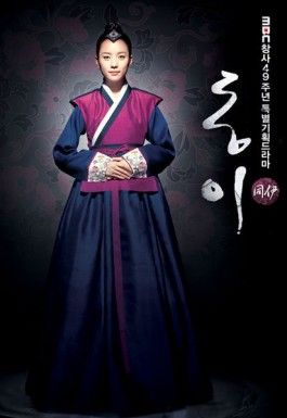 Dong Yi - a Historical thriller. Add it to your dramalist at: http://mydramalist.com/korean-drama/67/dong-yi