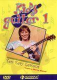 Kids Guitar, Vol. 1 [DVD] [2000], 09770737