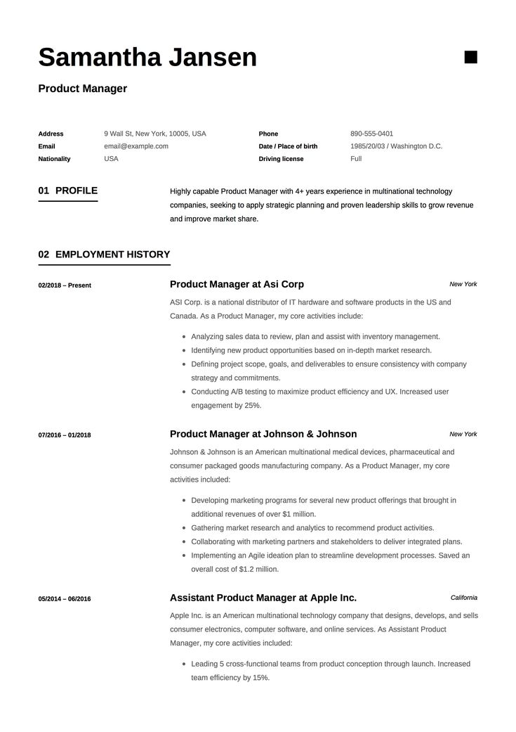 Software Manager Resume Magnificent 9 Best Store Manager Resume Samples Images On Pinterest
