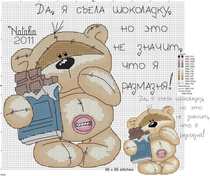 Gallery.ru / Фото #148 - Фози - COBECTb