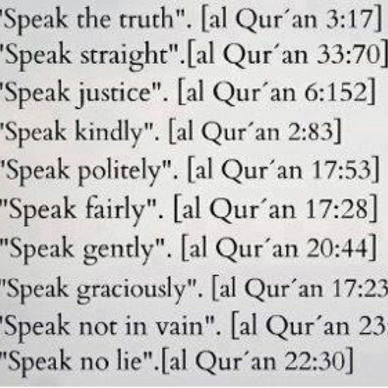 "✿⊰ℳy ℱąitℋ-IsLaM⊱✿ | ""Holy Qur'an"" الكريم القرآن"