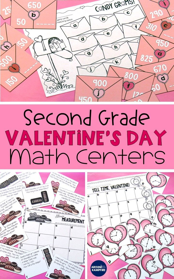 Fun February candy themed math activities for 2nd and 3rd grade with games and task cards for learning place value, skip counting, 2 and 3-digit addition and subtraction on a number line, number bonds, time, measurement, and word problems. Makes an ideal addition to Valentine's Day math activities and centers with student recording sheets for second and third graders. |Valentine's Day math activities for kids.