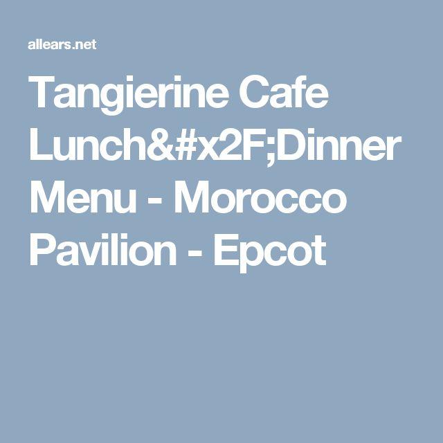 Tangierine Cafe Lunch/Dinner Menu - Morocco Pavilion - Epcot