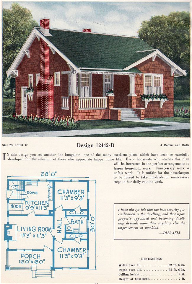 c. 1922 C.L. Bowes Model 12442-B.  This Bowes bungalow is a classic tiny home. Though simple, the designers added a fireplace and kitchen nook—both desirable features in 1920s homes. The footprint weighs in at slightly less than 840 sq. ft. once the front porch and stairs are subtracted.