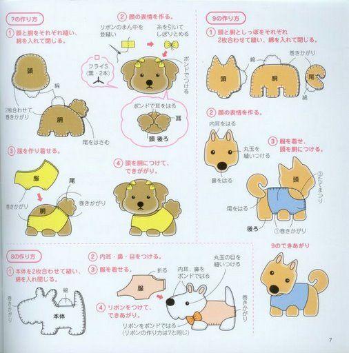 felt doggies - spaniel, terrier and scotty