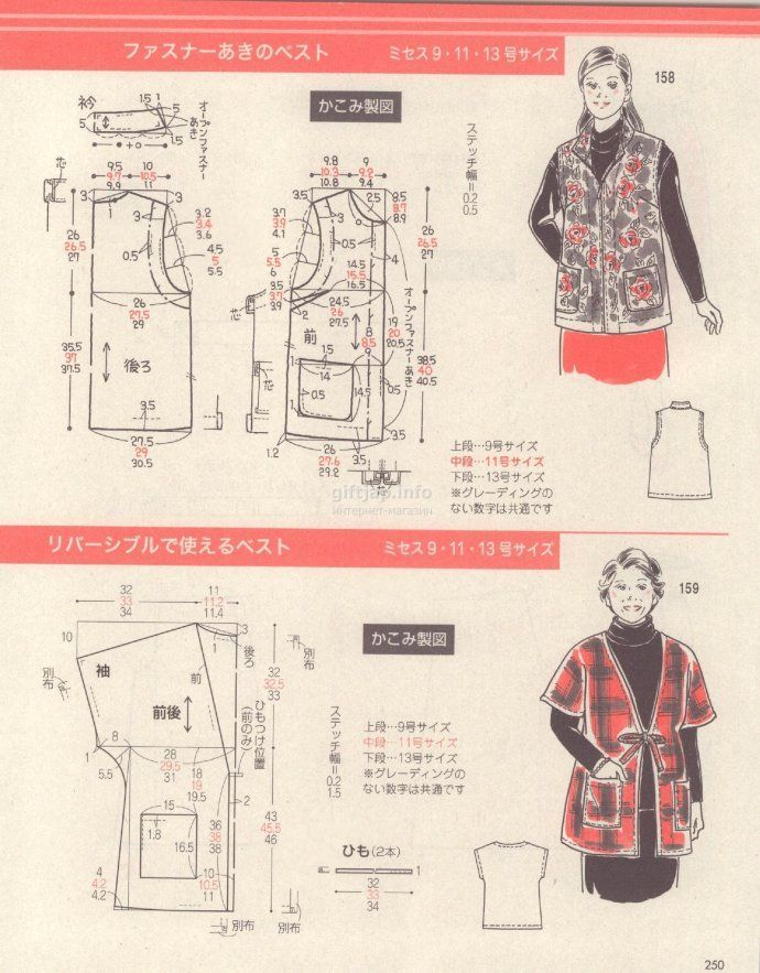 giftjap.info - Интернет-магазин | Japanese book and magazine handicrafts - Lady Boutique 2016-10