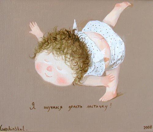 Yevgenia Gapchinska. Happiness Supplier ~ Blog of an Art Admirer