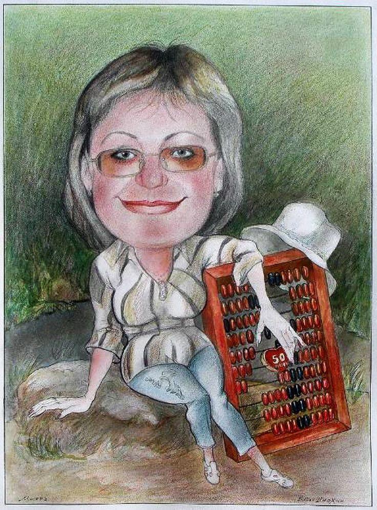Днем, смешные картинки про бухгалтера женщину
