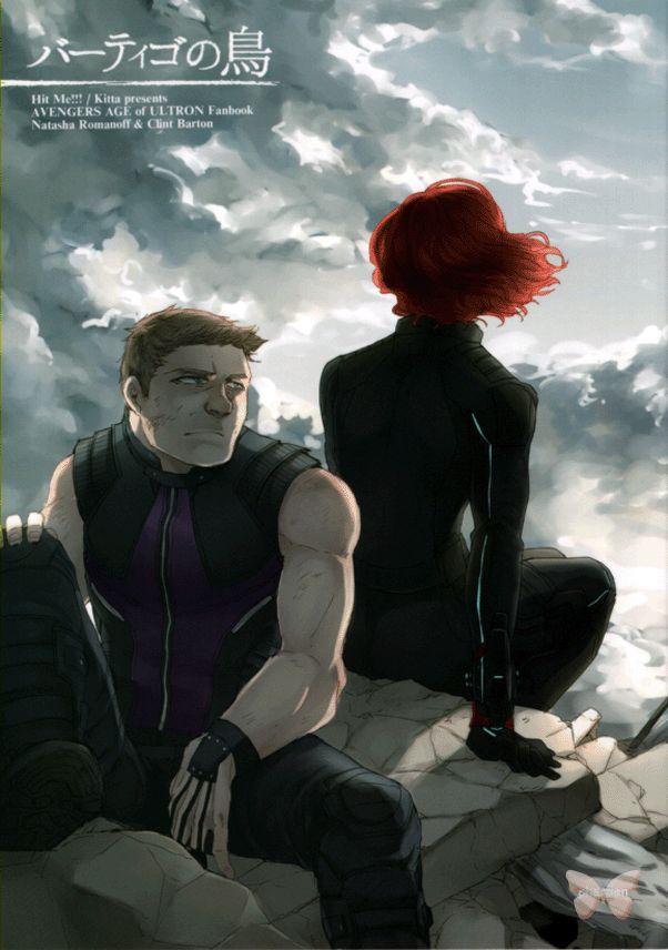 Avengers Doujinshi - Vertigo Bird (Clint Barton + Natasha Romanoff)