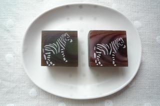 山形の「乃し梅本舗佐藤」さんの「縞馬」 zebra
