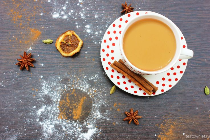 Последние 50 лет Масала считается самым известным исконно-индийским чаем. #Индия #Масала #Чай #ЧайныйГородок #Специи #ГОА