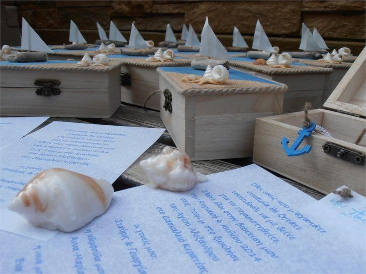 Προσκλητήριο με μπομπονιέρα μαζί κουτάκι θαλασσινό