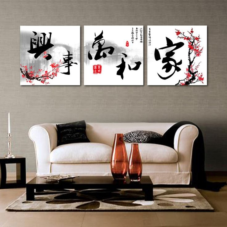 Best images about asian office on pinterest red gold