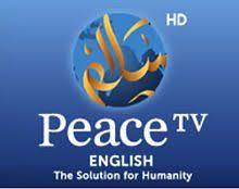 emanchannal islamic tv channels online free islamic tv online free