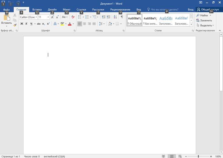 Mer enn 25 unike ideer om Microsoft word 2007 på Pinterest - how to write a resume in microsoft word