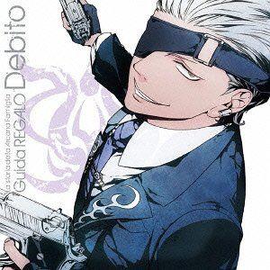 """""""La storia della Arcana Famiglia (Anime)"""" Character CD - Guida REGALO - Debito Debito (CV: Hiroyuki Yoshino), Felicita (CV: Mamiko Noto) CD Album"""