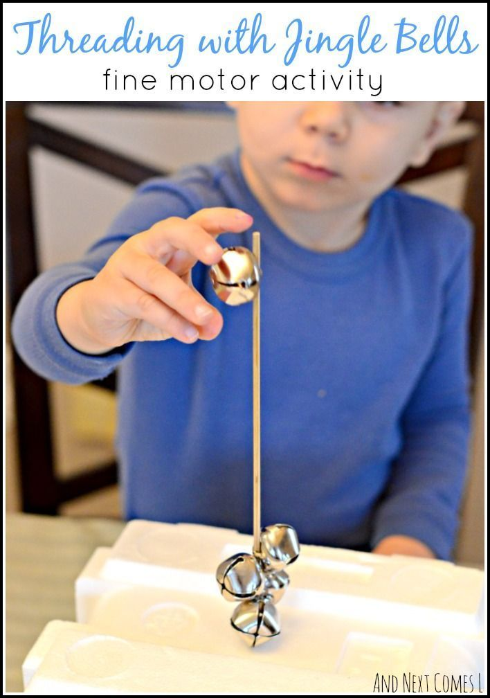 Simple, no prep fine motor threading activity for toddlers and preschoolers using jingle bells. Pinned by The Sensory Spectrum http://pinterest.com/sensoryspectrum