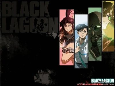 Black Lagoon Season 1