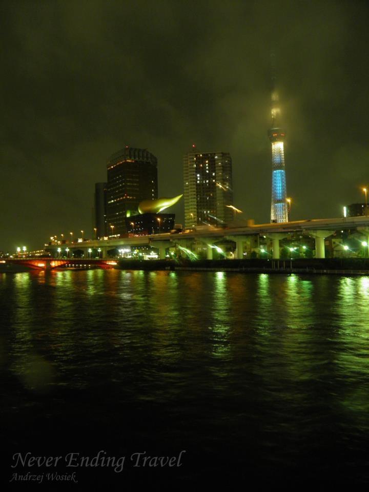 Tokyo, Japan.   photo made by Andrzej Wosiek