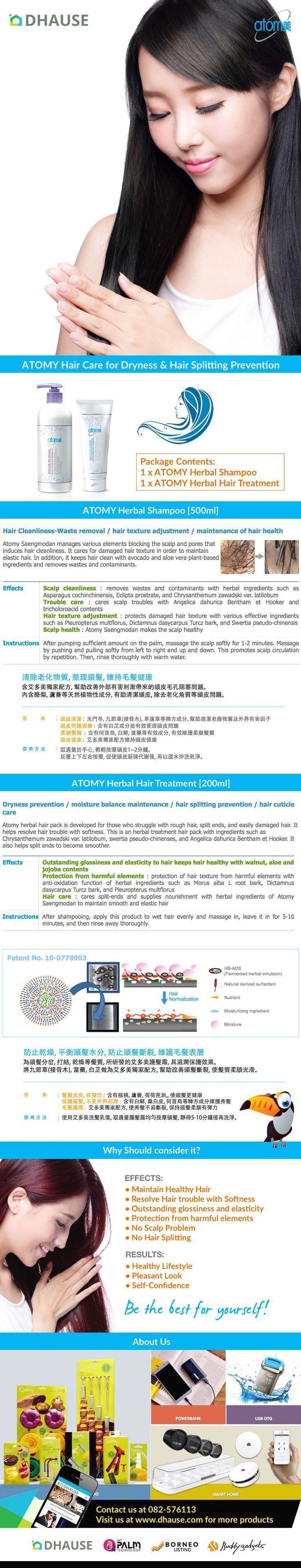 ATOMY Haarpflege für Trockenheit amp; Verhinderung von Haarspalterei bei DHAUSE Malaysia