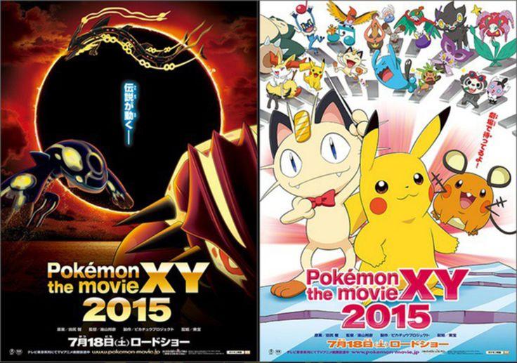 Pokémon the Movie XY 2015 - Neuigkeiten zum nächsten Pokémon Film und dem Pikachu Short Movie - http://sumikai.com/news/mangaanime/pokemon-movie-xy-2015-neuigkeiten-zum-naechsten-pokemon-film-und-dem-pikachu-short-movie-2146960/