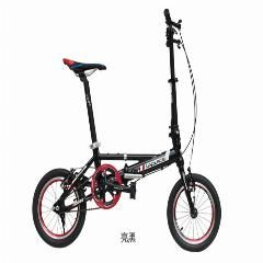 [ $46 OFF ] Special Design!  Single Speeds 14 Inches Folding Bike, Folding Bicycle , Aluminum Alloy Body, Both Disc Brakes.
