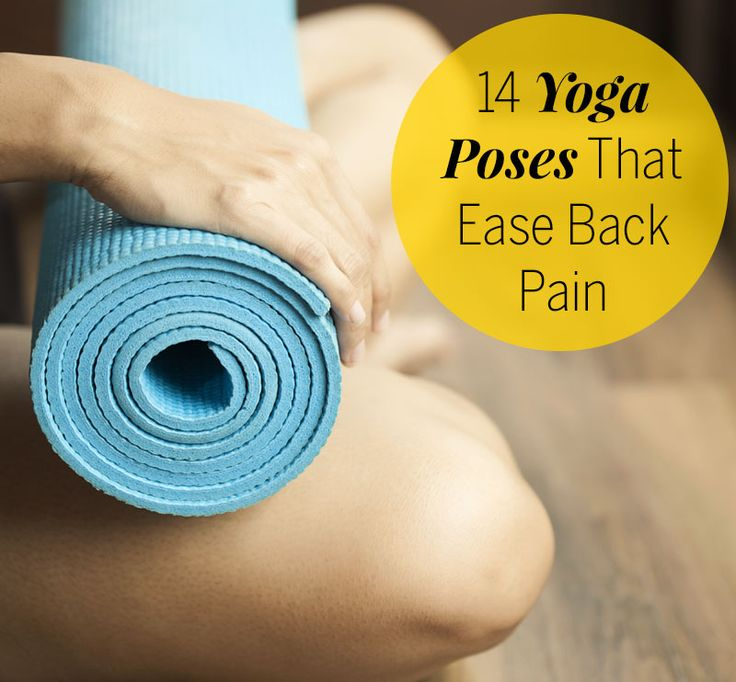 Yoga for Back Pain: 14 Poses That Heal - If you're one of the 31 million Americans suffering from an aching back, consider yoga for back pain (in addition to seeing your doc). An Archives of Internal Medicine study found that the ancient practice alleviates chronic lower-back pain. Here, my favorite poses to help ease the ouch. Buh-bye, back problems.