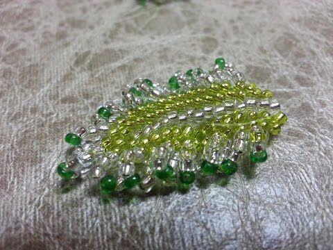 Листик из бисера. Бисероплетение  /  The leaf of beads - YouTube