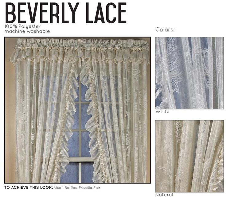 Beverley Lace Ruffled Priscilla Curtains