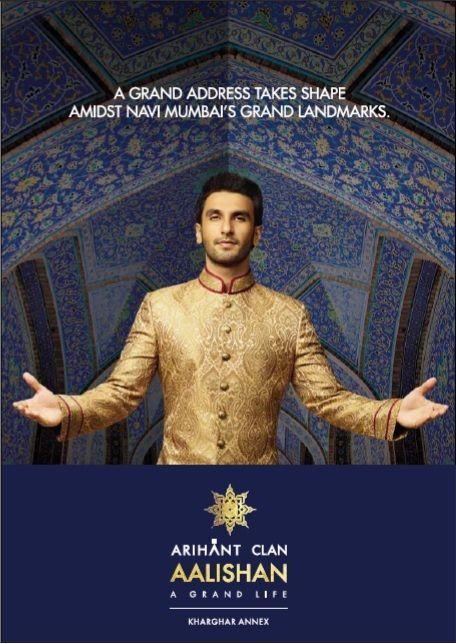 Arihant Aalishan Kharghar Navi Mumbai #arihantaalishan #arihantaalishankharghar #arihantaalishankhargharnavimumbai http://www.auric-acres.com/arihant-aalishan-kharghar-navi-mumbai/