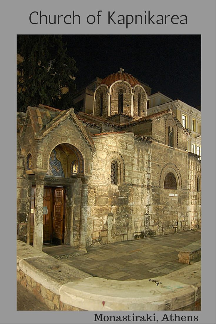 The Church of Panaghia Kapnikarea is a Greek Orthodox Church one of the oldest churches in Athens. It is estimated that the church was built in the XI-th century. Athens is a historic place and Monastiraki area is full of cultural treasures.