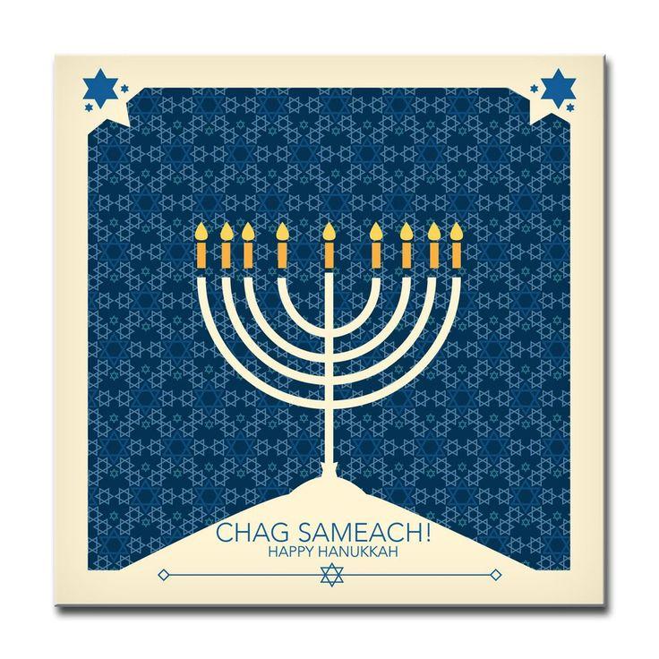 Ready2HangArt 'Chag Sameach' Hanukkah Canvas Wall Art