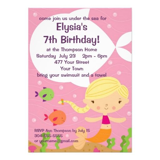 372 best mermaid birthday party invitations images on pinterest custom little girls mermaid birthday party custom announcements stopboris