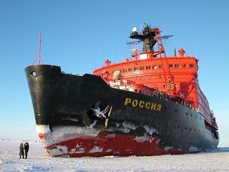 В США признали первенство России в арктической «холодной войне»
