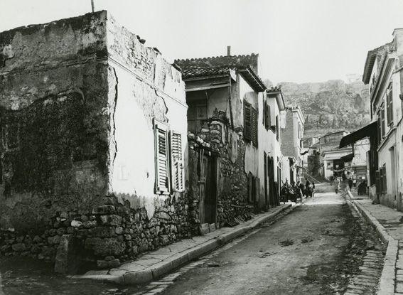 Η οδός Αρείου Πάγου το 1935