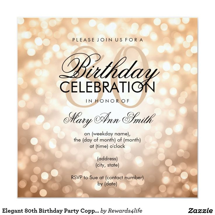 Elegant 80th Birthday Party Copper Glitter Lights Invitation