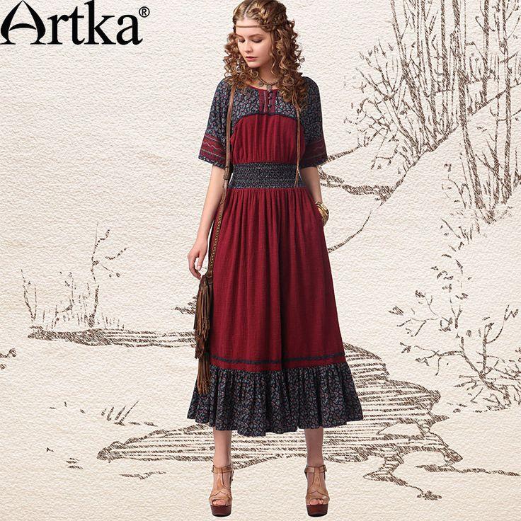 Длинное яркое платье на кокетке с воланами по низу