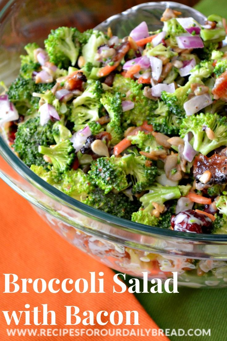 I have tried many Broccoli Salad with bacon recipes over the past 20 years, but this combination is my favorite.  Your mouth will do a Happy Dance with the crunch, sweetness, and saltiness from the bacon.  So YUMMY!  #broccoli #broccoli salad