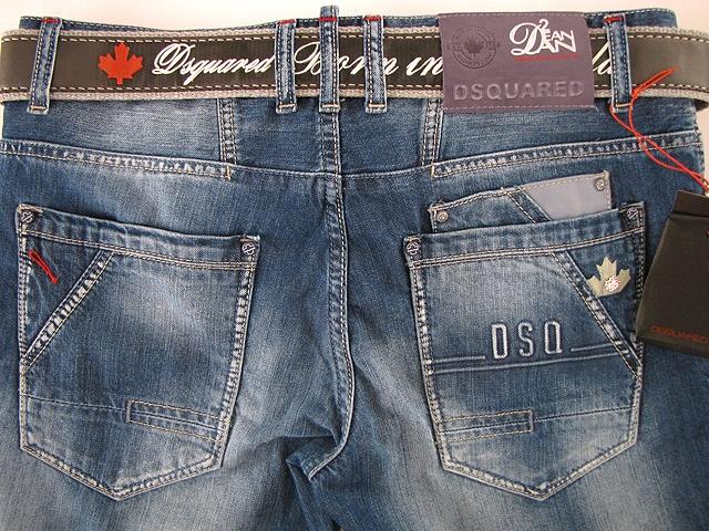 Dsquared2 Men's Jeans Denim Pant + FREE BELT | POOZ.com | Private Shopping Club