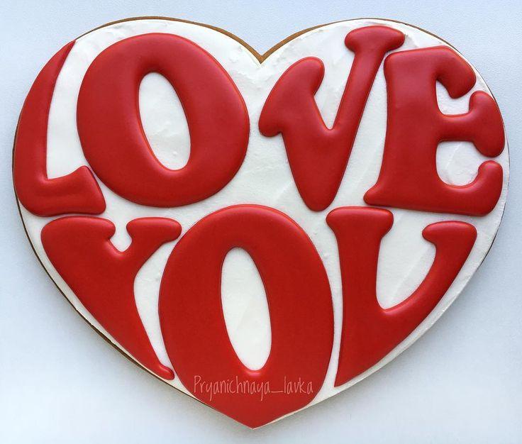 Специально для тех, кто оооочень влюблён, оооочень большое пряничное сердце в наличии❤️ P.S. 24см пряничного лакомства, наполненого любовью в наличии