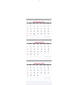 Product: 13CUST09 Single Image 3-Month View Large Calendar with Drop-Ad Custom photo calendar with basic setup & PDF proof included! Three Months at a Glance reference calendar displays the past, current and future months all at once. Great planning tool for folks with busy schedules. Black & red calendar date grid with American holidays and Julian dates standard. Supply your own custom photo or graphic design for the header image, plus custom artwork for the drop-ad imprint! Calendar pads…