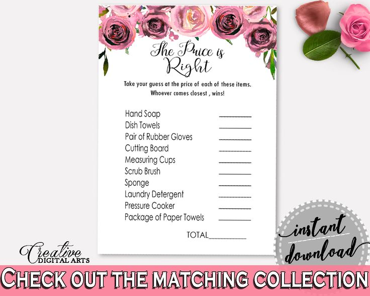 Price Is Right Bridal Shower Price Is Right Floral Bridal Shower Price Is Right Bridal Shower Floral Price Is Right Pink Purple - BQ24C #bride #bidal #wedding #bridalshower #bridal-shower