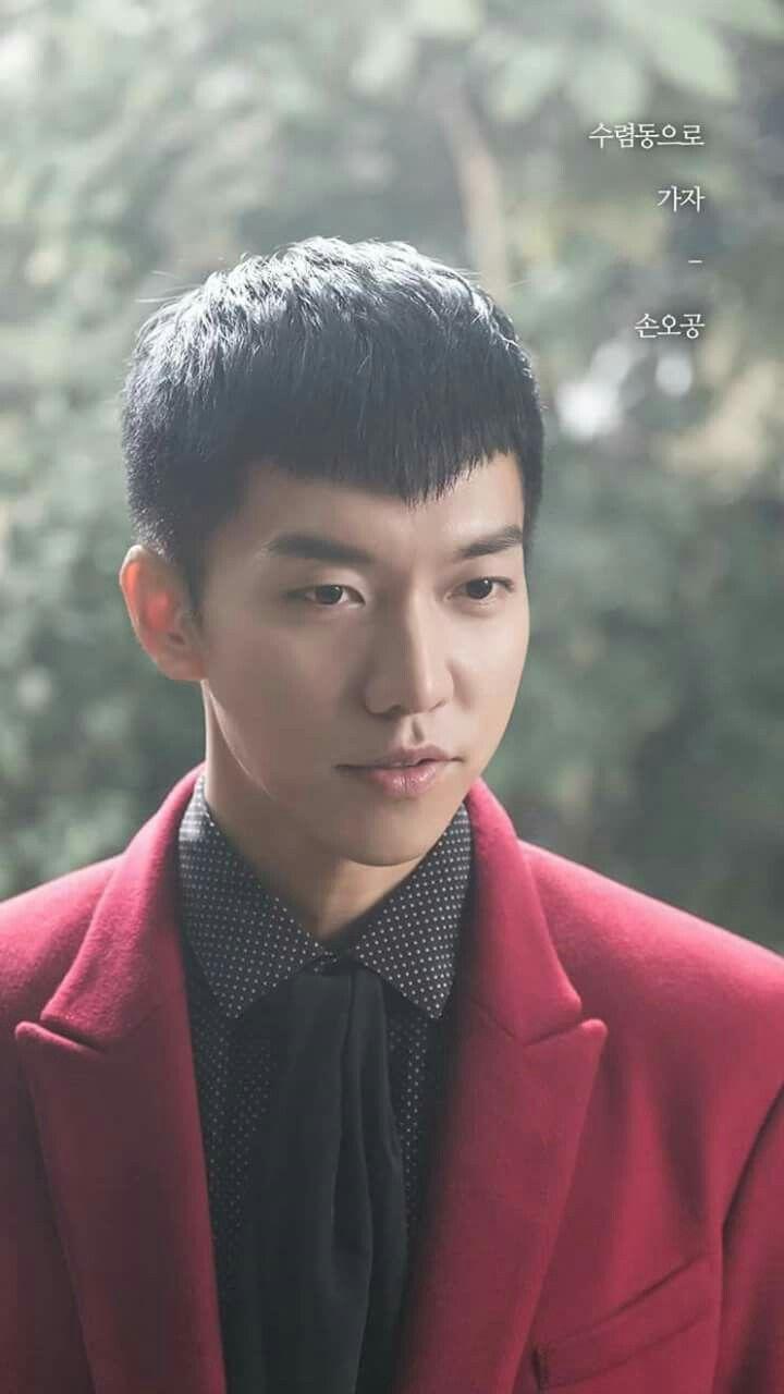 Hwayugi Lee Seung Gi
